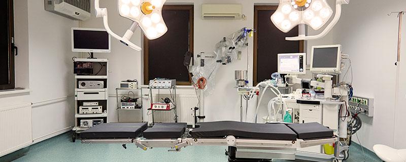 Prostor i oprema Atlas Estetika bolnice